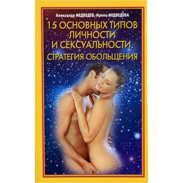 sekreti-seksualnogo-obolsheniya