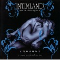 CD Angelight / Intimland 4 Слияние