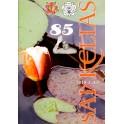 Sai Kelias 2010-2 /43/