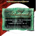 CDO / Peter Tschaikowsky / The nutcracker