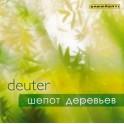 Deuter / Шепот деревьев