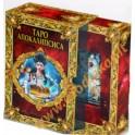 Карты Апокалипсис таро / Apocalypsis Tarot / набор с книгой