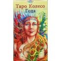 Cards Tarot Колесо Года