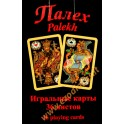 36 playing cards Paleh (black colour)