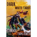 Dark Waite Tarot
