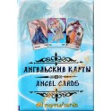 Angel cards (44 cards + instruction)