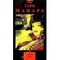 Tarot Cards Manara (Russian)