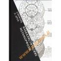 """Сэнфорд Л. Дроб """"Каббалистические метаморфозы: еврейские мистические темы в древней и современной мысли"""""""