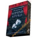 Доступное руководство для гадания на Магических косточках (коробка)