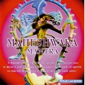 Музыка для жизни / Maheshwara Mantra