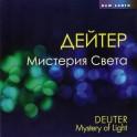 Deuter / Мистерия Света