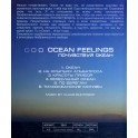DVD Dream music / Ocean feelings / Почувствуй океан