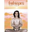 DVD Бабаджи / Heve Guru Darshan / Даршан Гуру 00:45:00