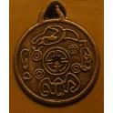 Амулет скандинавский N 2 Монета счастья