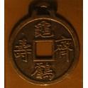 Амулет скандинавский N 8 Китайская монета счастья