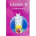 EXODUS 5,2