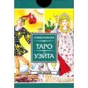 Таро карты Универсальное Таро Уэйта / Банцхаф
